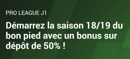 Gagnez un bonus 10 € pour la première journée de Jupiler Pro League