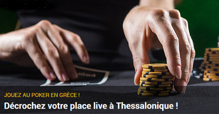 Package pour le Thessaloniki Live sur bwin.be